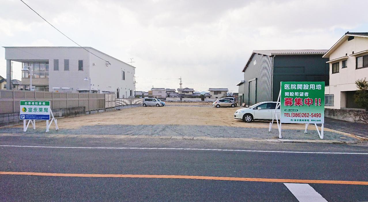 [No.8]浦安西町医院用地